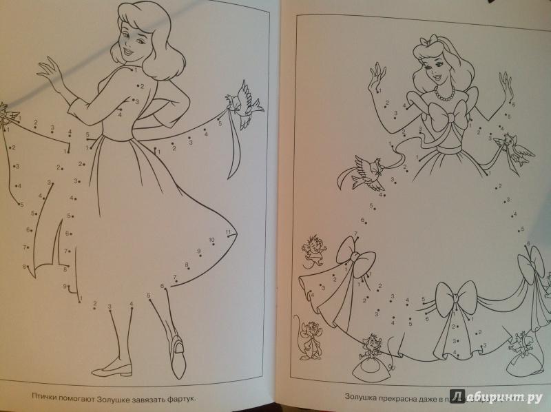 Иллюстрация 1 из 7 для Умная раскраска. Принцессы (№14007) | Лабиринт - книги. Источник: Tanya V.