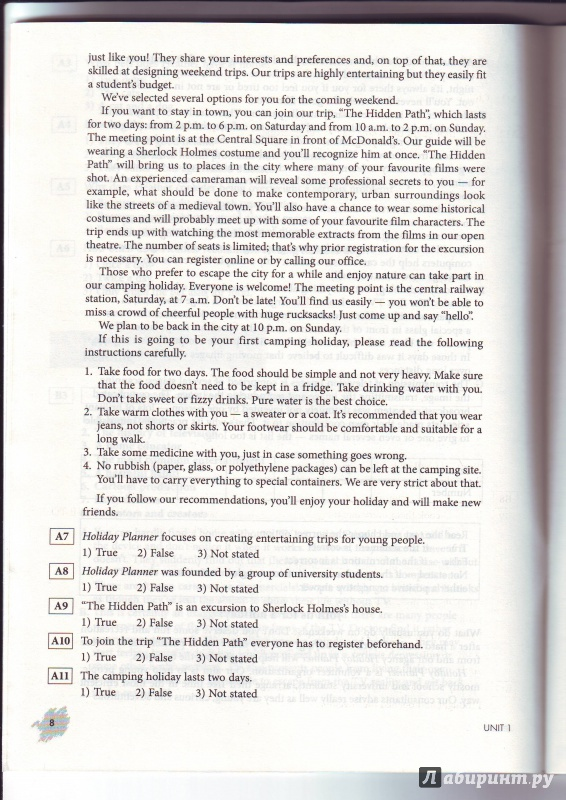 Рецензии покупателей на Английский с удовольствием класс  Рецензии покупателей на Английский с удовольствием 9 класс Рабочая тетрадь № 2 Контрольные работы ФГОС