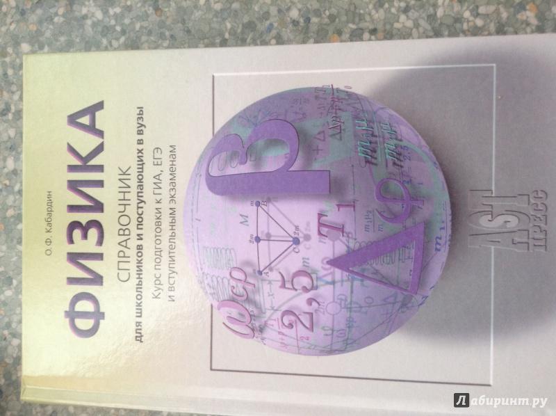 Математика 4 класс стр 61 номер 268 выполнению