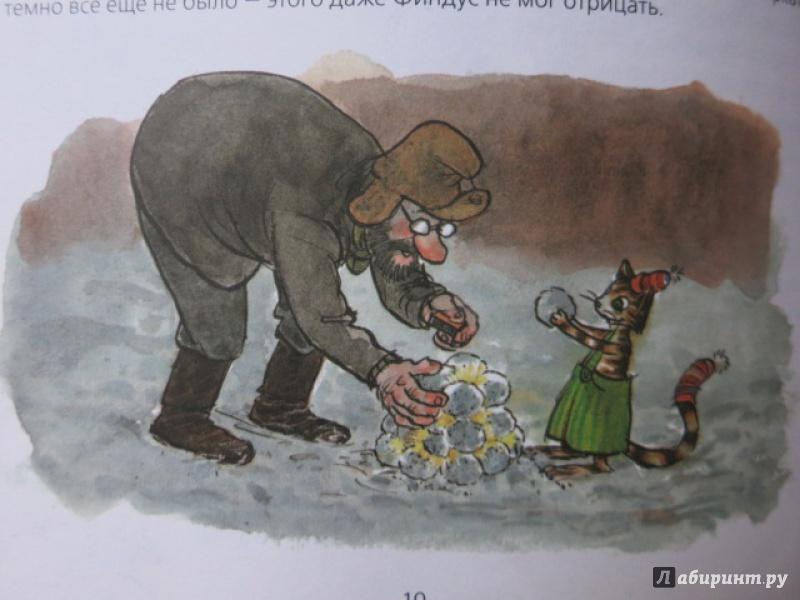 Купить зимние детские сапоги для девочки антилопа