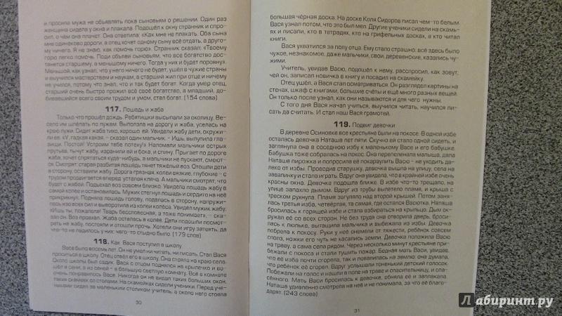 изложение на татарском язык котелмэгэн хэл