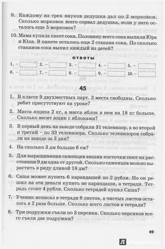 ohsheigeer.keeve.udmurtlift.ru