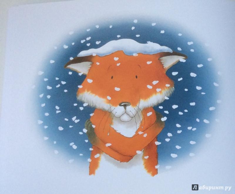 Иллюстрация 10 из 91 для Однажды зимней ночью - Ник Баттерворт | Лабиринт - книги. Источник: Карачева  Елизавета