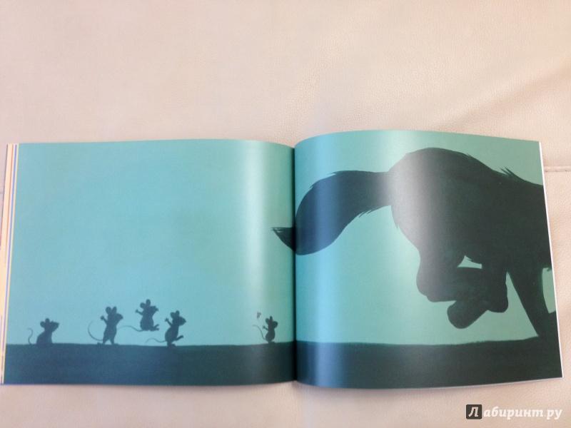 Иллюстрация 31 из 48 для Мышка-трусишка - Алан Макдональд | Лабиринт - книги. Источник: antonnnn