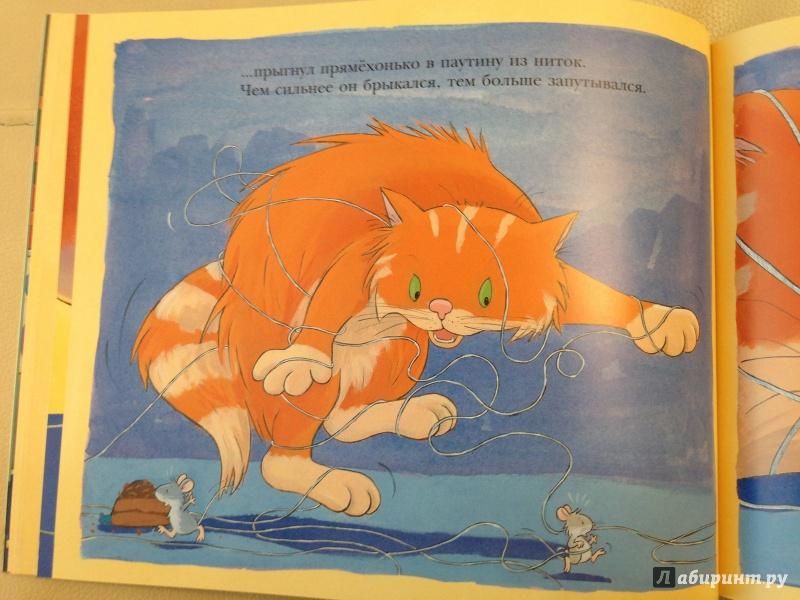 Иллюстрация 25 из 48 для Мышка-трусишка - Алан Макдональд   Лабиринт - книги. Источник: antonnnn