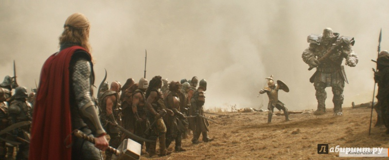 Иллюстрация 1 из 15 для Тор 2: Царство тьмы (DVD) - Алан Тейлор | Лабиринт - видео. Источник: Каратель