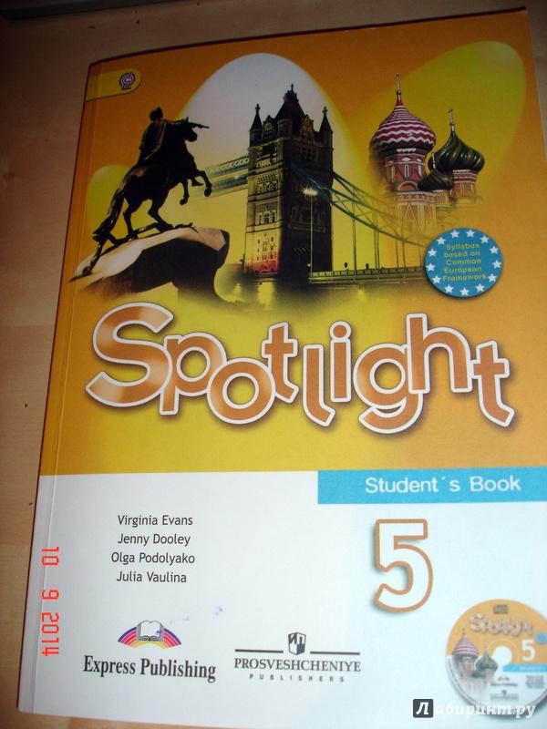 Английский с фокусом гдз 5 класс учебник