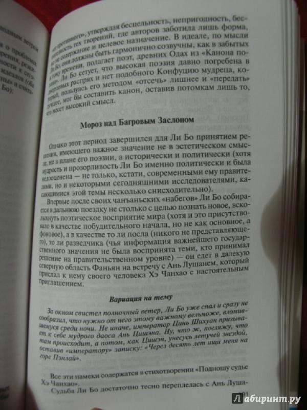 Сергей торопцев книги скачать