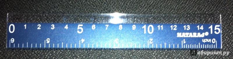Иллюстрация 1 из 5 для Линейка 15 см, цветная флуоресцентная (HPL-06A09) | Лабиринт - канцтовы. Источник: Лабиринт