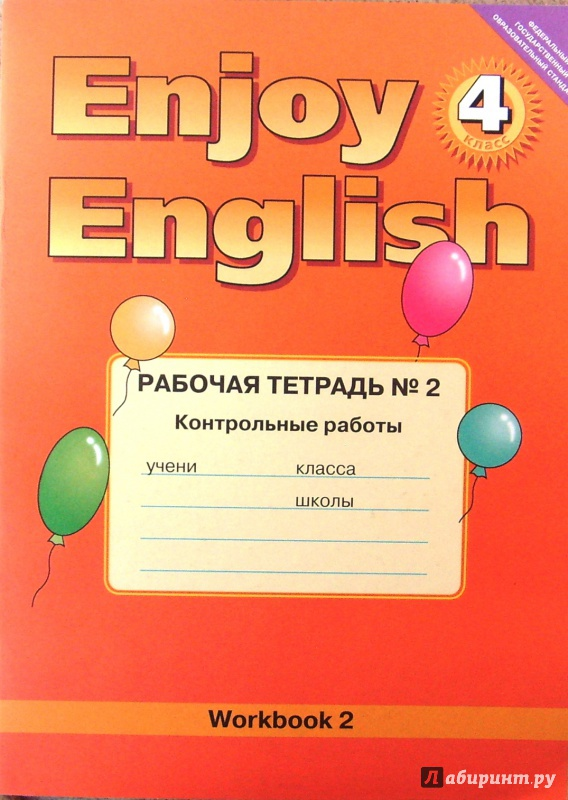 ГДЗ Английский язык 7 класс  Решебники ОНЛАЙН  ГДЗ на