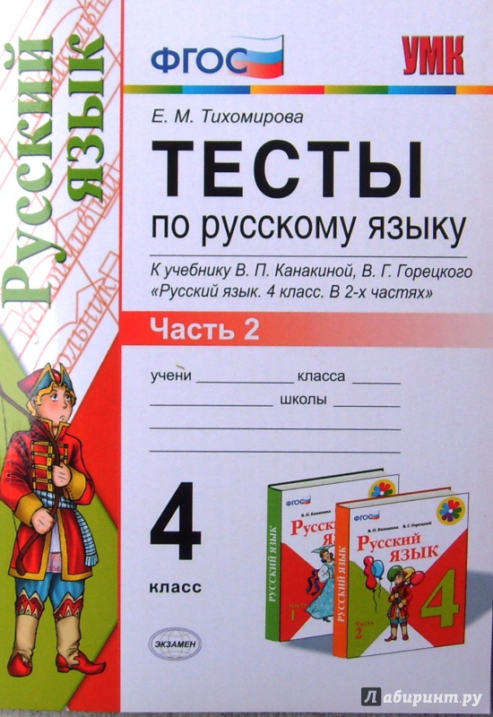 Иллюстрация 1 из 21 для    Лабиринт - книги. Источник: Соловьев  Владимир