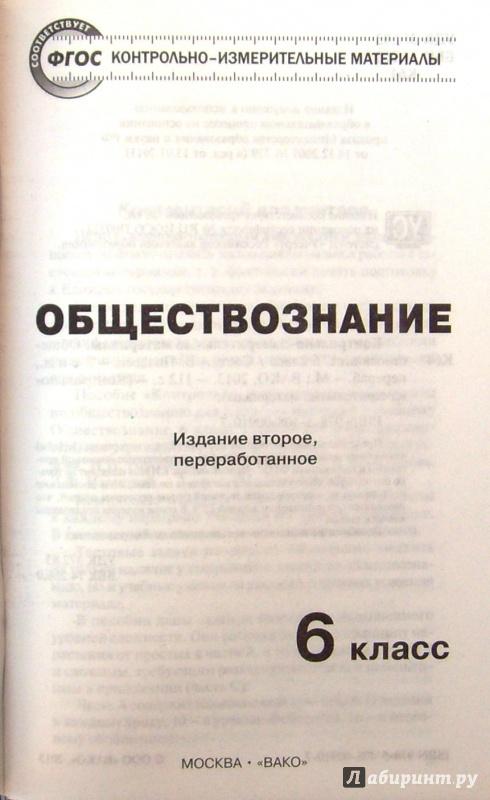 Леди баг и супер-кот комиксы на русском читать по порядку