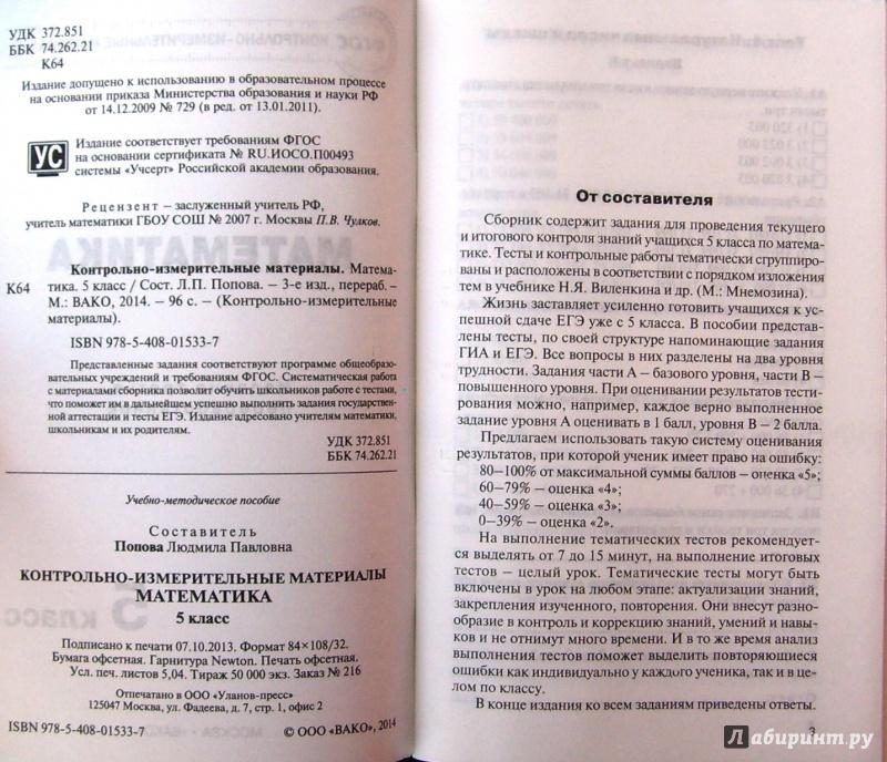 Стоимость кандидатской диссертации в Ленинск Кузнецком Купить  Дипломная работа на заказ недорого в Серове