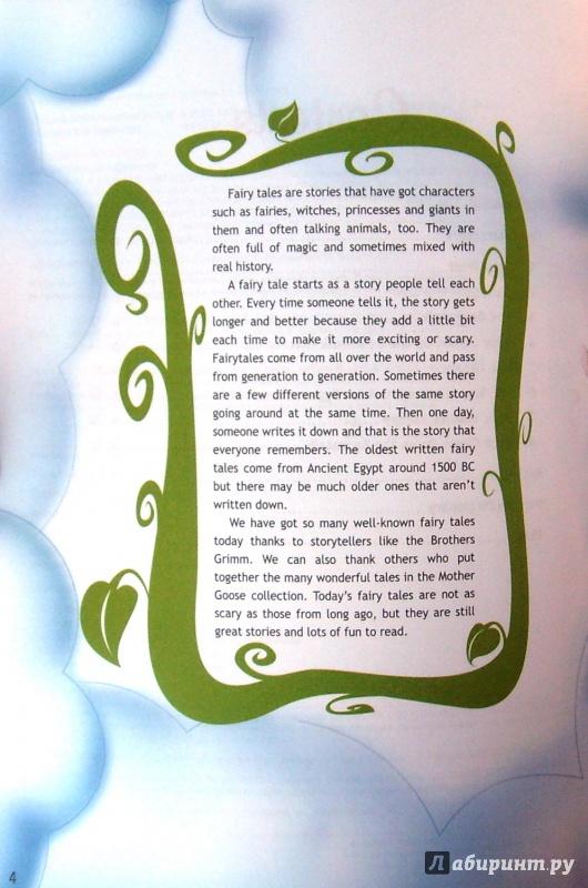 Маслоу а. мотивация и личность книга читать