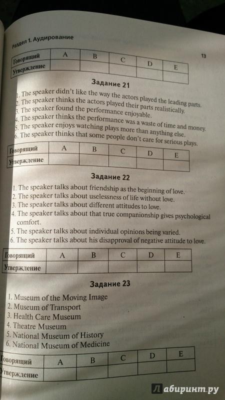 Гдз по английскому 9 класс фоменко