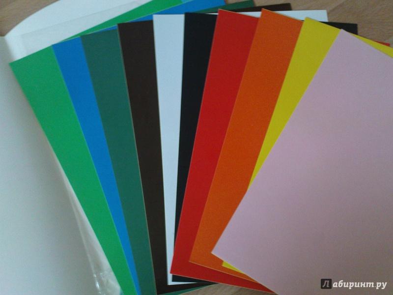 Иллюстрация 1 из 17 для Бумага цветная самоклеящаяся 10 листов, 10 цветов, А4 (917102-24) | Лабиринт - канцтовы. Источник: Чубарова  Наталья