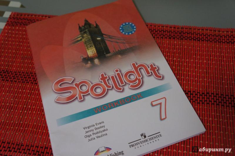 spotlight 7 workbook  английский язык 7 класс рабочая тетрадь скачать