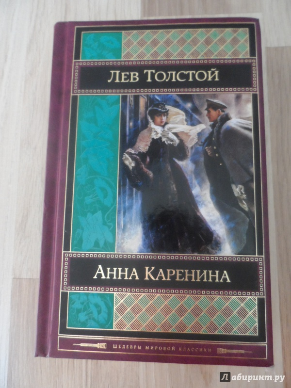 eating and smoking in anna karenina by tolstoy