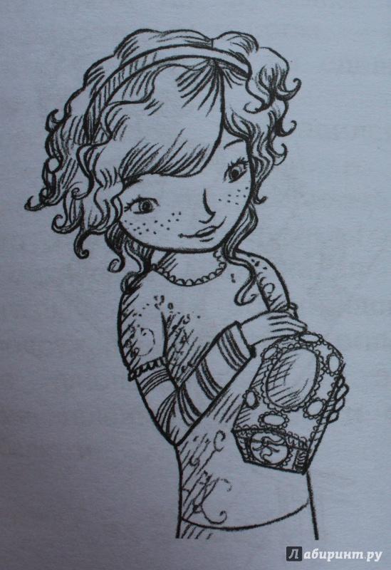 Иллюстрация 18 из 18 для Заколдованный дворец - Рози Бэнкс | Лабиринт - книги. Источник: Панкова  Ирина Ивановна
