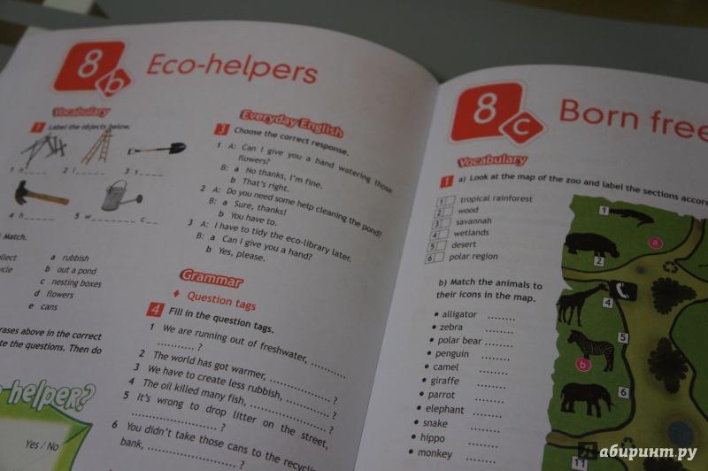 английский в фокусе 6 класс рабочая тетрадь гдз ваулина подоляко