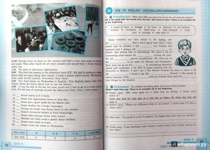 Гдз английский язык 5 класс лапа кузовлёв костина дуванова 2019