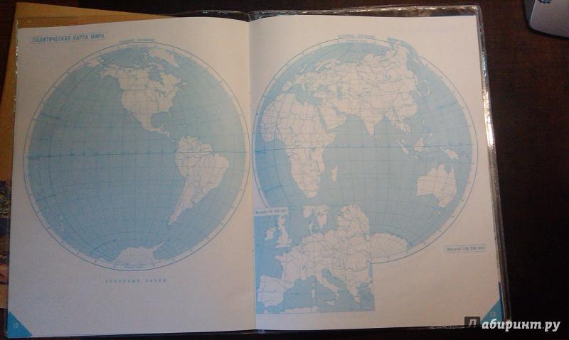 география гдз класс атлас начальный курс географии по 5