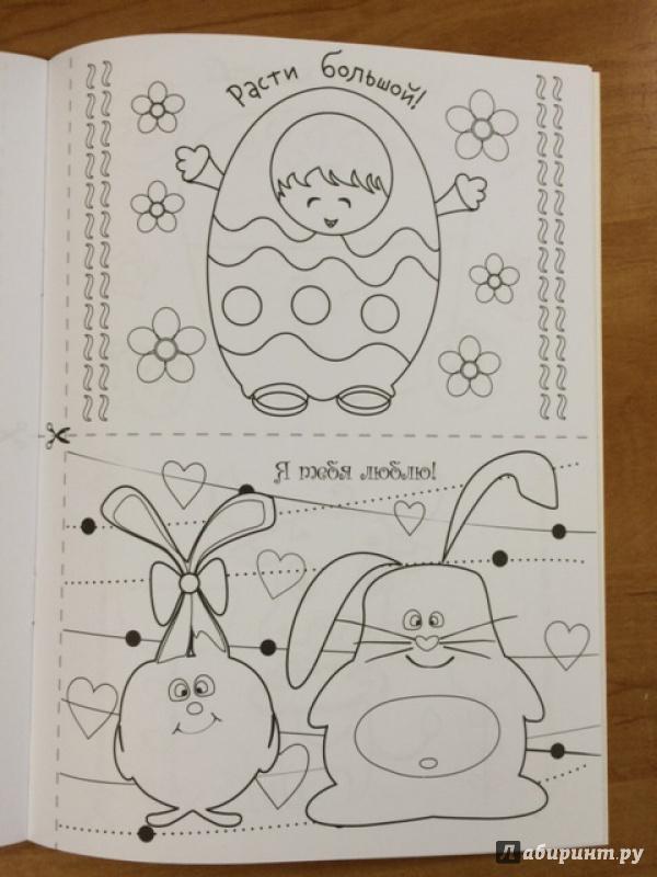 Иллюстрация 1 из 40 для Я рисую для тебя праздник | Лабиринт - книги. Источник: Кучинская  Анастасия