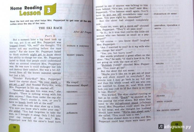 Гдз по английскому языку 8 класс михеева ридер