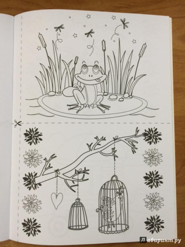 Иллюстрация 1 из 9 для Я рисую для тебя каникулы | Лабиринт - книги. Источник: Кучинская  Анастасия