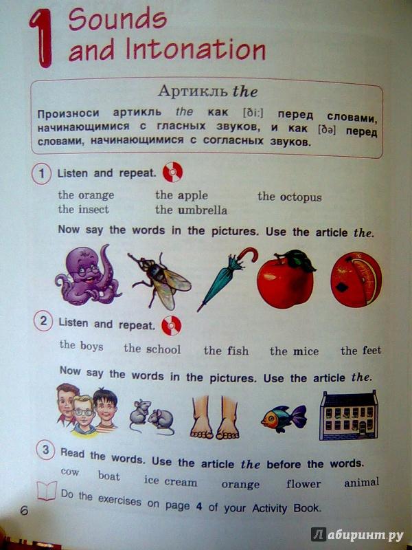 Комарова ю. , ларионова и. , перретт ж. Английский язык. Brilliant 4.