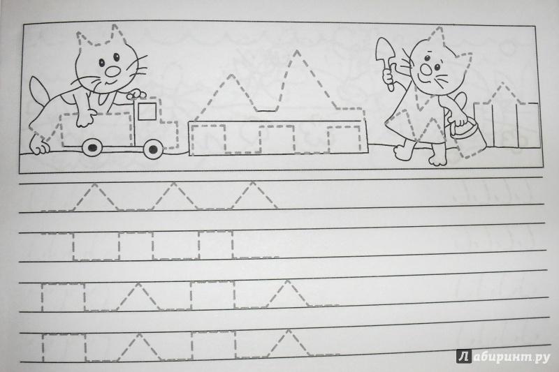 Иллюстрация 1 из 11 для Палочки, крючочки, петельки - И. Попова | Лабиринт - книги. Источник: anko15