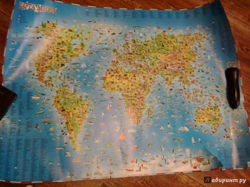 Иллюстрация 1 из 5 для Карта мира для детей | Лабиринт - книги. Источник: Минута  Наталья Владимировна