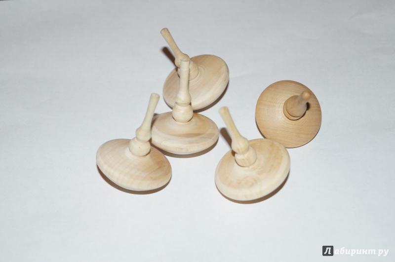 Иллюстрация 1 из 5 для Волчок фигурный (Д-009) | Лабиринт - игрушки. Источник: Масленникова  Ирина