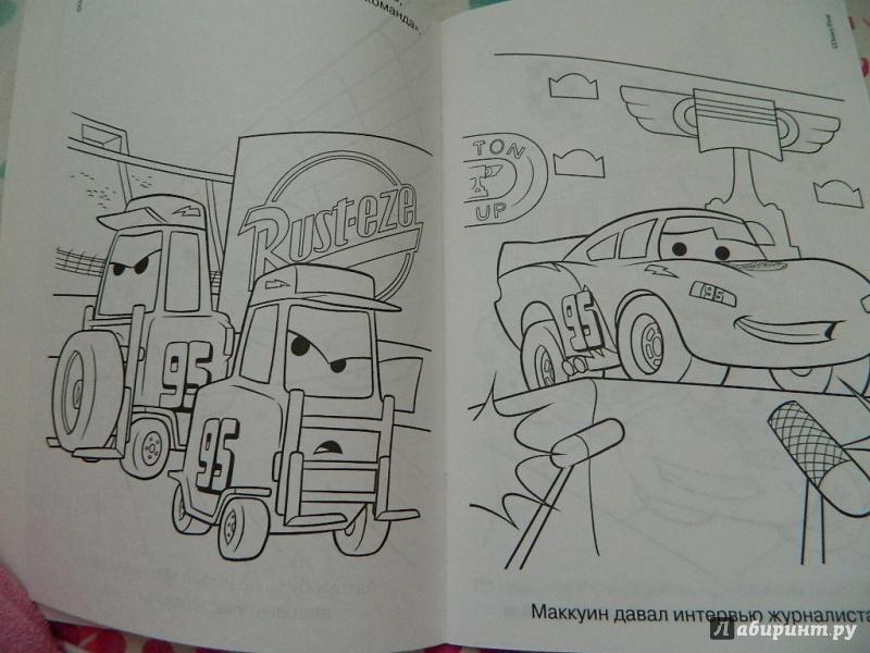 Иллюстрация 1 из 8 для Раскраска-малышка. Тачки (№1310) | Лабиринт - книги. Источник: Nnatalek