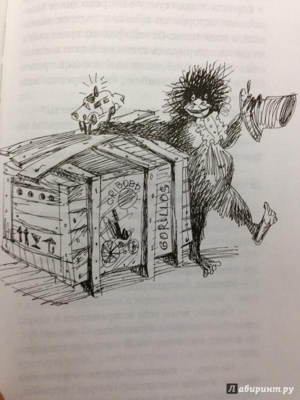 Иллюстрация 17 из 28 для Рядовой Горилла - Станислав Востоков | Лабиринт - книги. Источник: Алисия  И.