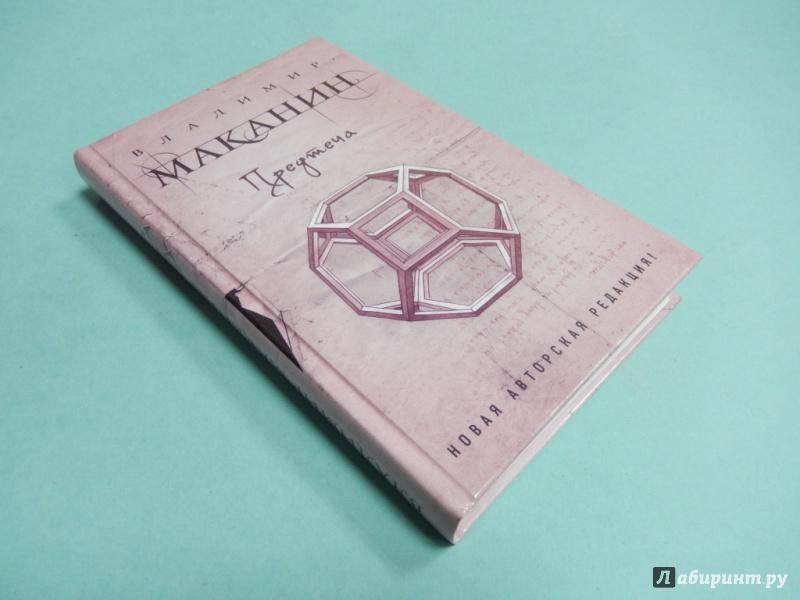 ebook A Companion to the Twentieth Century Spanish Novel (Monografías A) (Monografías A)