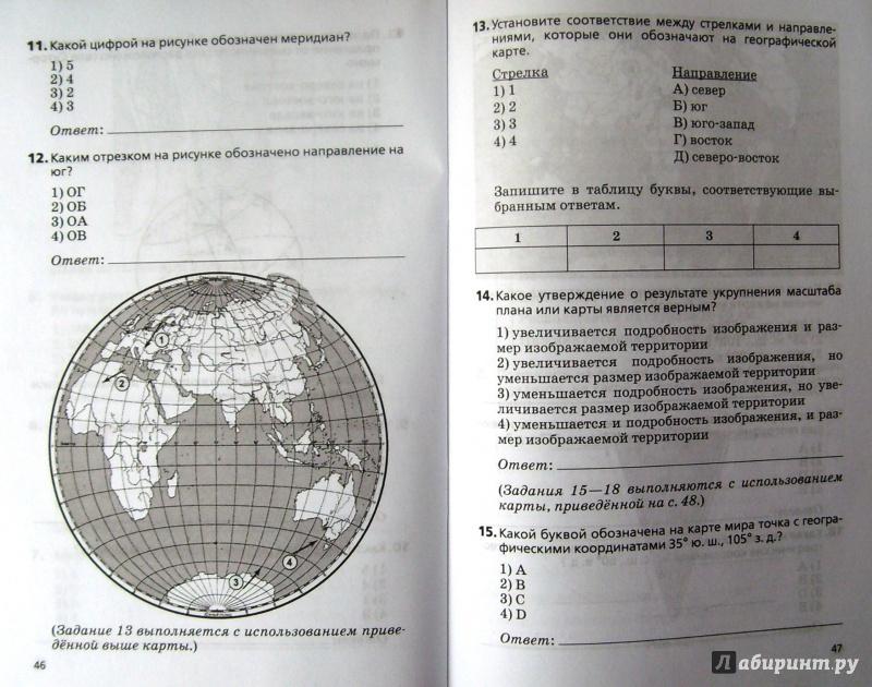 6 рабочая тетрадь онлайн фгос класс решебник география по по