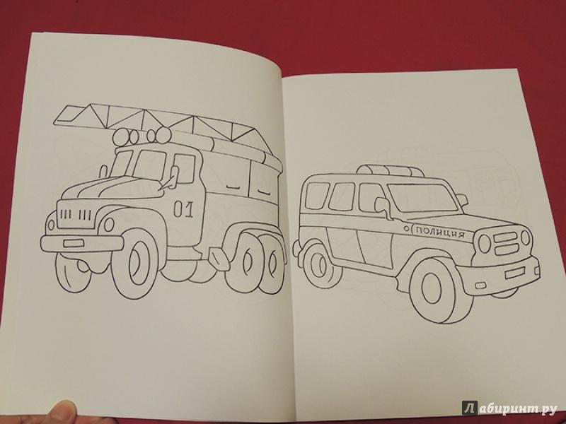 Иллюстрация 1 из 22 для Суперраскраски для мальчиков - Ю. Габазова   Лабиринт - книги. Источник: Рузанова  Александра