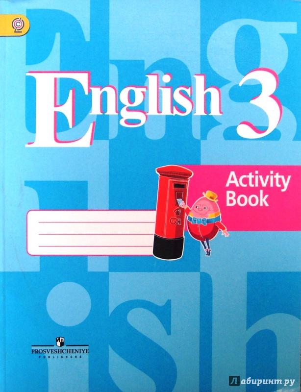 Гдз по английскому языку english 5 класс кузовлев (рабочая тетрадь.