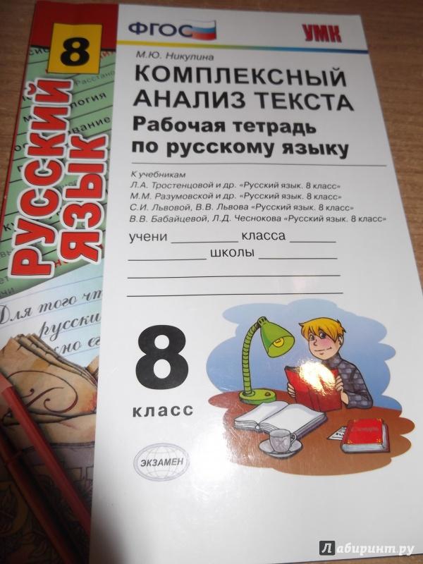 Tatarcomru Татарскорусский и русскотатарский