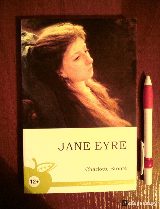 book card for jane eyre Shop for the perfect jane eyre gift from our wide selection of designs, or create your own personalized gifts.