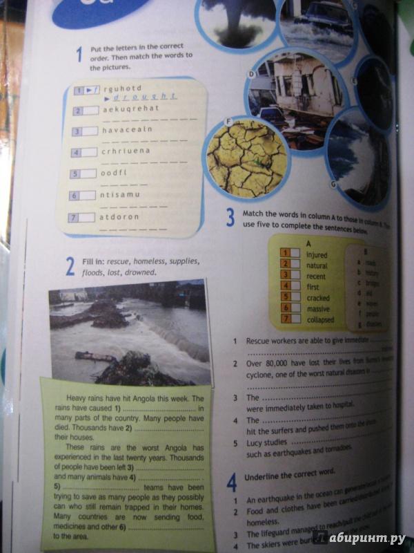 фокусе тетрадь подоляко в английский гдз рабочая ваулина класс 6