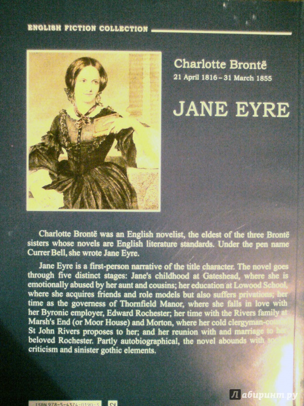 an analysis of the character of adele in jane eyre by charlotte bronte Jane eyre has 1,334,184 ratings and now i know why charlotte bronte said this of jane rochester and jane's attraction as characters of high morals has.