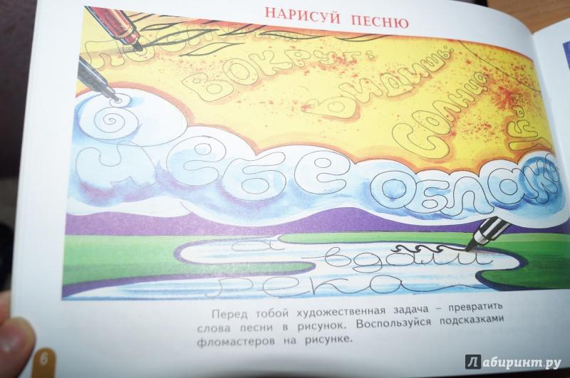Афиша театров Ханты-Мансийска январь 2018