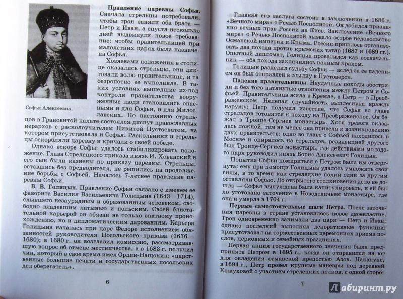Владимир павленко книги скачать
