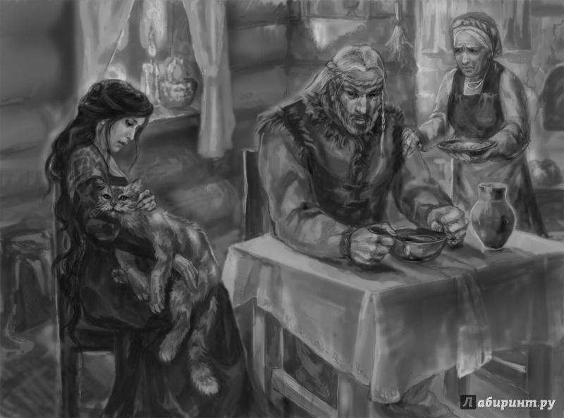 ЕЛЕНА ЗВЕЗДНАЯ АКАДЕМИЯ ПРОКЛЯТИЙ СКАЧАТЬ БЕСПЛАТНО