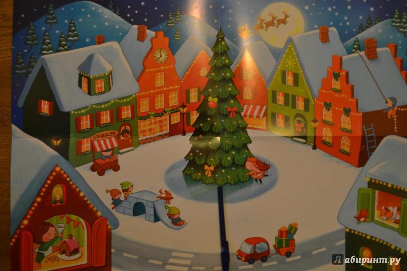 Иллюстрация 1 из 5 для Новый год в сказочном городе - Саша Черный | Лабиринт - книги. Источник: juli_pani