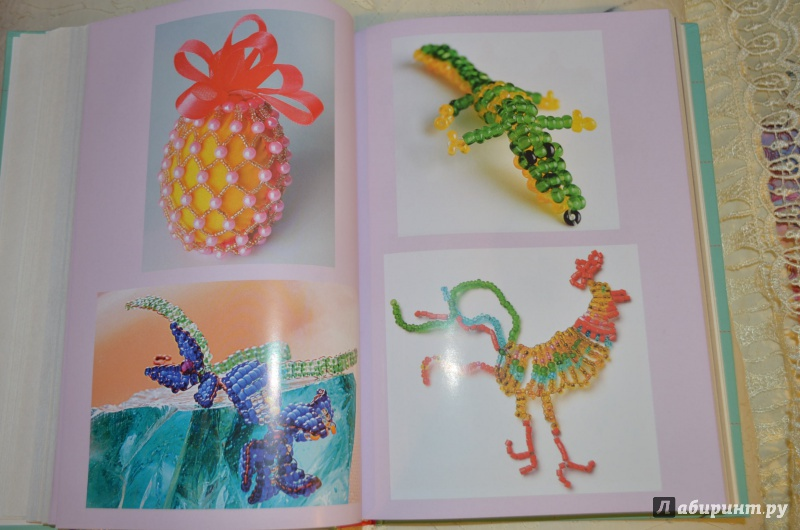 Оригами и природный материал
