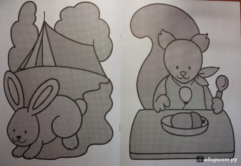 Иллюстрация 30 из 36 для Раскрась водой. Хвостатые и усатые | Лабиринт - книги. Источник: Мама Анюты