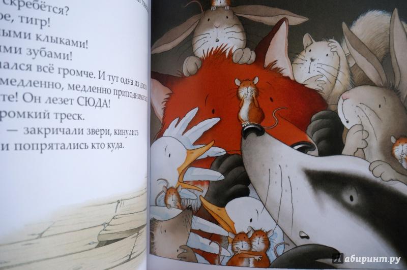 Иллюстрация 45 из 91 для Однажды зимней ночью - Ник Баттерворт | Лабиринт - книги. Источник: SHOPOklang